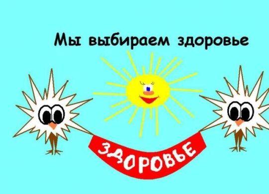 uprazhnenie-sgibanie-kolen-v-polozhenii-lezha_1