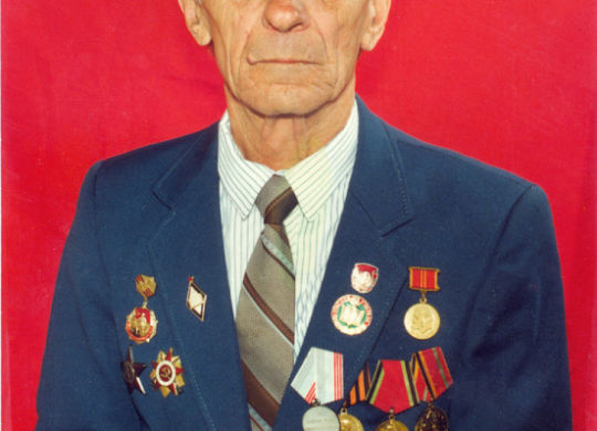 Бойко Павел Моисеевич